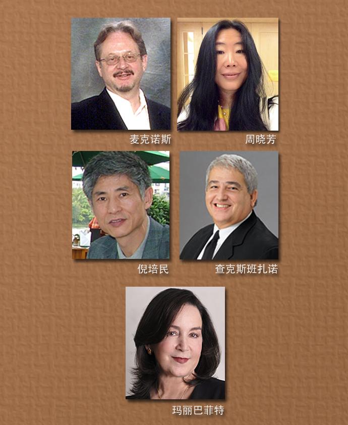 Institute-Board-2014-cn