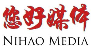 Nihao-media4
