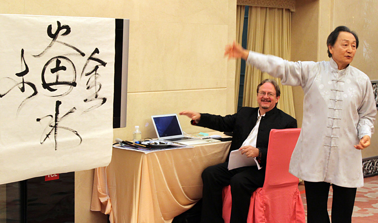 Chungliang introduced the symbols of the Five Moving Forces of Nature, with co-director of Peace Institute, Michael North