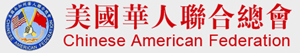 Chinese-American-Federation-web