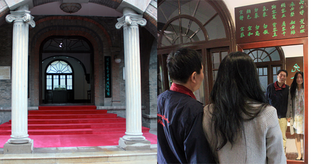 At the entry to Nankai Middle School in Tianjin, where Zhou Enlai attended high school.