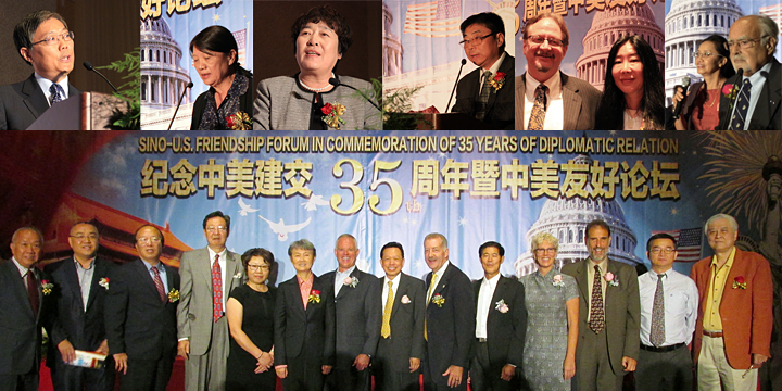Pasadena, California: speakers at the 3th Anniversary of Diplomatic Relations included Chinese Ambassador Liu Jian, CCCPC member Liao Xinwen, Wang Xukui from the Huaian Memorial, Ji Yaguang from Nankai University, Michael North and Xiaofang Zhou; financier Arthur Lipper; speaker of the House of Hawaii Calvin Say, former Mayor of Honolulu Peter Carlisle; Professor Katherine Li from University of Hawaii; and attorney Roger Epstein.