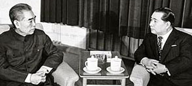 Premier Zhou Enlai meets with Japanese peacemaker, Dr. Daisaku ikeda, in Beijing in 1974.