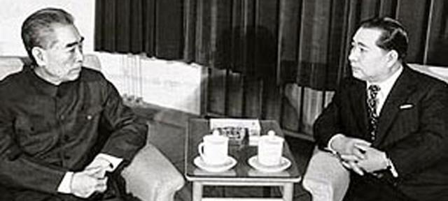 Zhou-Enlai-Ikeda