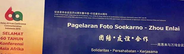 Jakarta-Banner-web