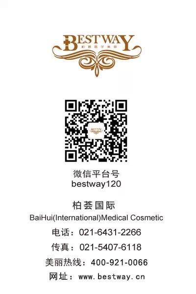 Bai-Hui-address