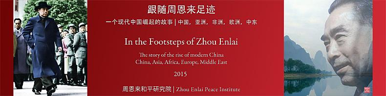 Footsteps-Poster-banner-web