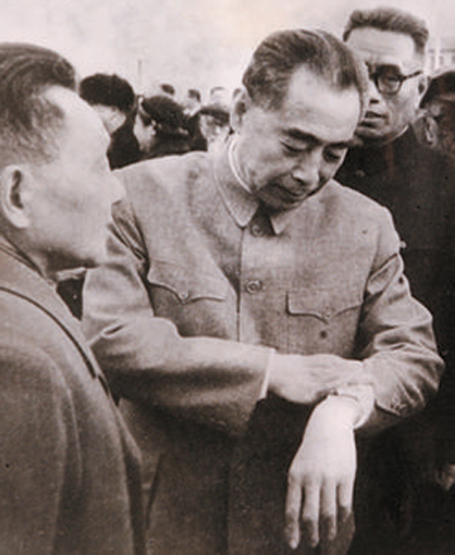 Zhou-Enlai-Shanghai-Watch