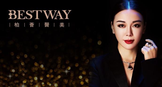 bestway-image-2