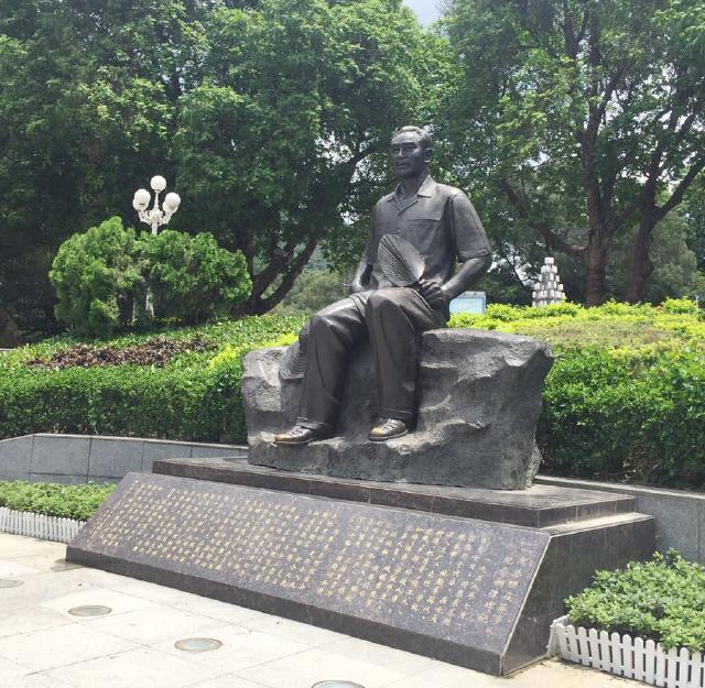 Guangzhou-02