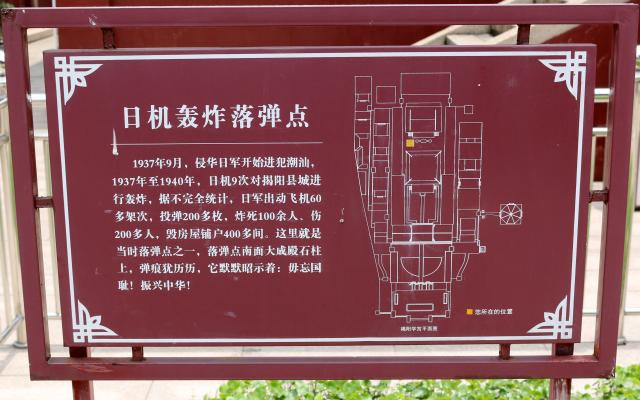 Shantou-21