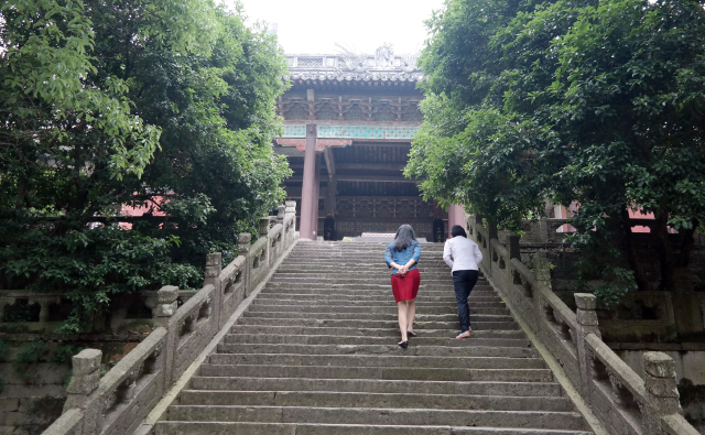 Shaoxing-27
