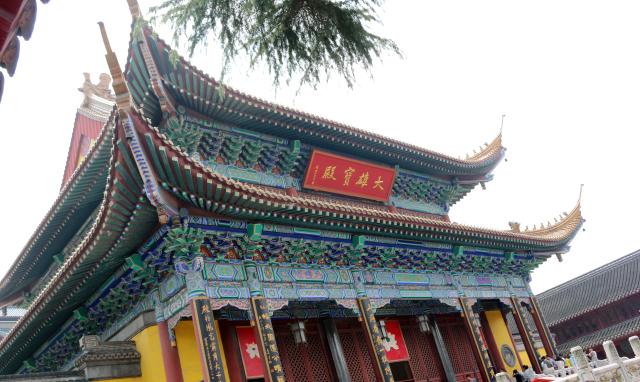 Zhenjiang-15