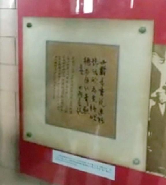 Zhenjiang-18