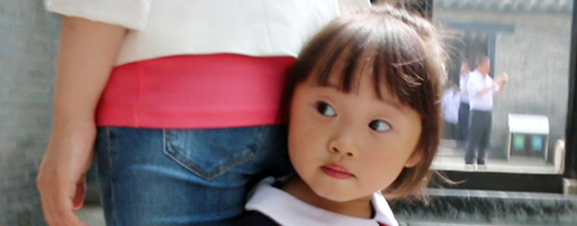 young-girl-banner