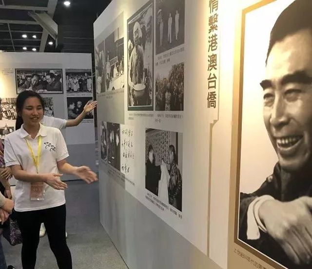 exhibition in hong kong zhou enlai peace institute rh zhouenlaipeaceinstitute org